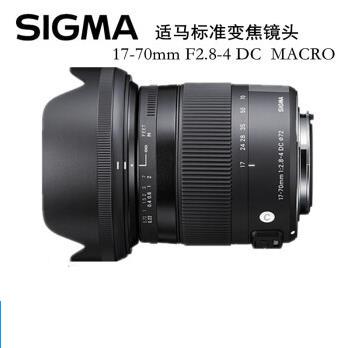 适马(SIGMA)微距 Contemporary 17-70mm F2.8-4 DC Macro 镜头  尼康单反卡口