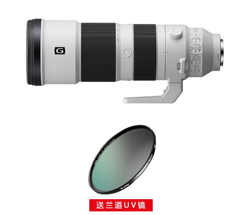 索尼 (SONY) FE 200-600mm F5.6-6.3 G OSS 全画幅超远摄变焦G镜头 (SEL200600G)