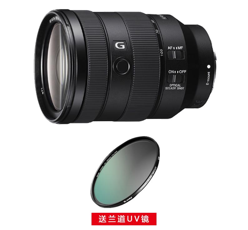 索尼(SONY)FE 24-105mm F4 全画幅标准变焦微单相机G镜头 E卡口(SEL24105G)