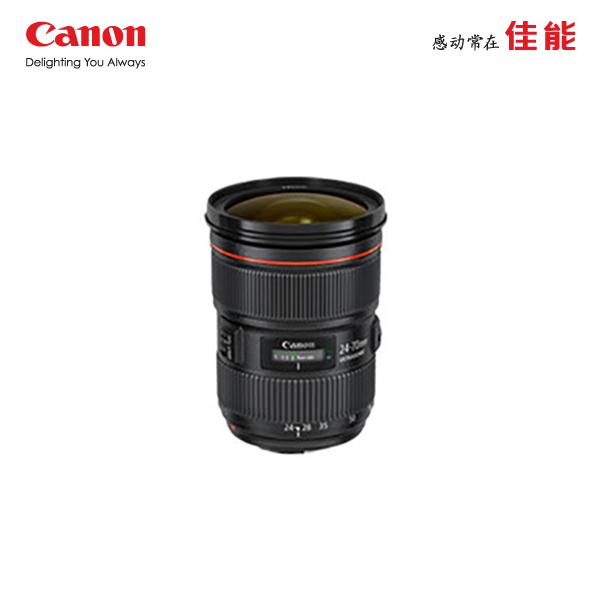 佳能EF16-35 F4 IS USM 镜头套装