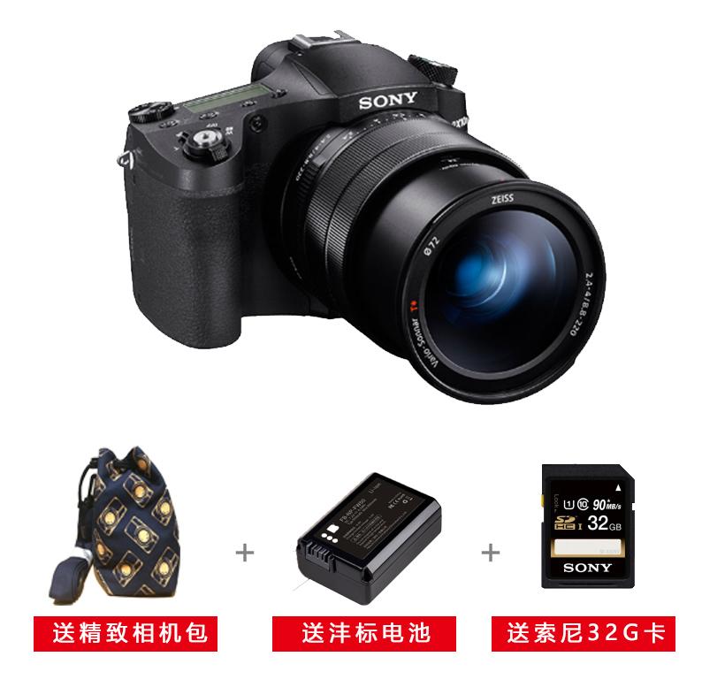 索尼(SONY)黑卡RX10 IV超长焦旗舰数码相机24mm-600m 蔡司镜头 RX10M4